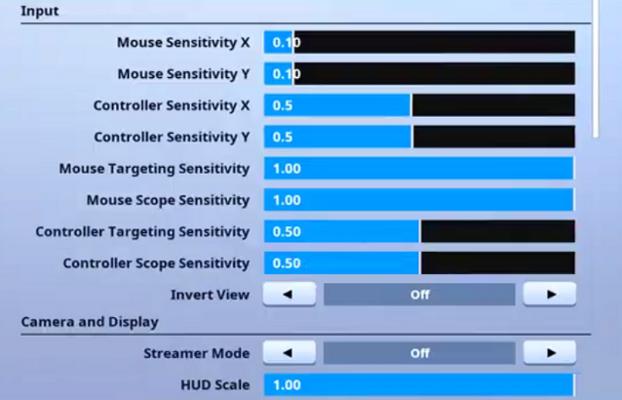 Svennoss Fortnite Settings and Keybinds (Updated August 2019)